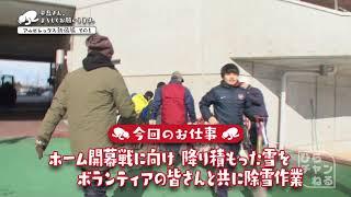 """ひらちゃん""""こと平畠 啓史さんが「Jリーグの魅力をしゃぶり尽くす」こ..."""