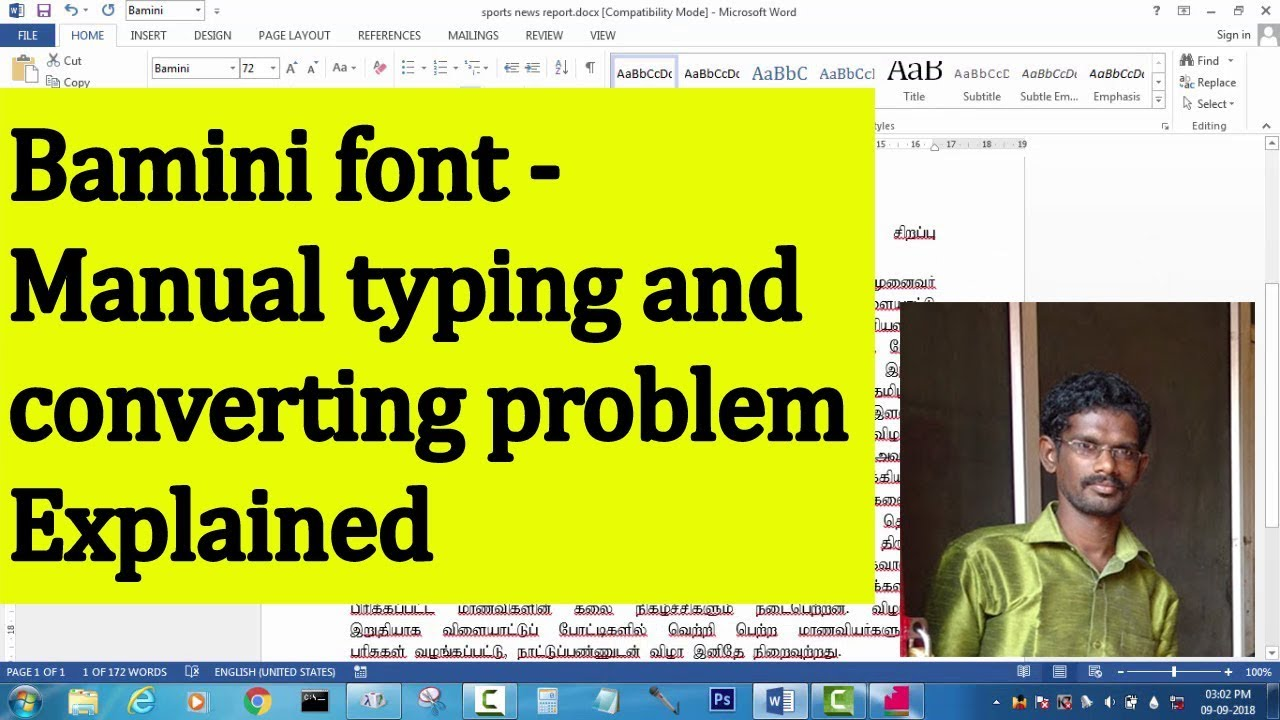 Bamini font - Manual typing and converting problem Explained
