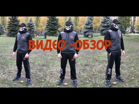 """видео-обзор костюм """"REEBOK UFC"""""""