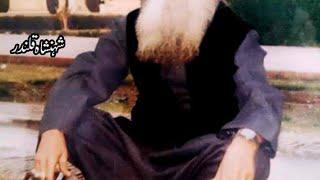 Baba Tu Jawan Sadqe by   (badar mian dad khan qawal)