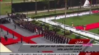 Как египетский оркестр удивил Путина исполнением гимна России 4bec6ddd fdff 407b b47c 727932195b66