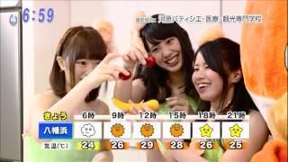 2013年7月11日の愛媛の天気予報 天気予報の背景で「たべまショータイム...