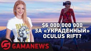 GamaNews. Игры — Resident Evil 7; Oculus Rift; Pillars of Eternity 2