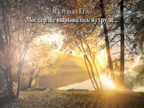Enigma - Разговор С Богом