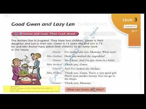 كتاب-الطالب-لغة-انكليزية-اول-متوسط-صفحة-21-و-22
