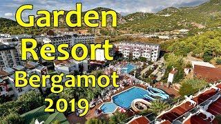 НЕ Едьте в ОТЕЛЬ ПОКА НЕ Посмотрите Видео. Отель Garden Resort Bergamot 4* 2019 Турция Отзывы
