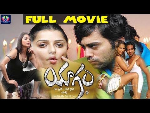 Navdeep Telugu Full Length Movie | Bhumika Chawla | Telugu Full Screen