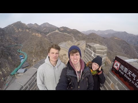 China Travel 2016
