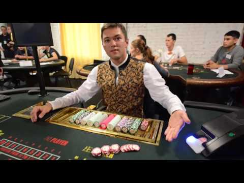 David lloyd poker