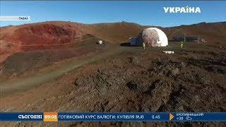 Науковці доводять, що життя на Марсі можливе