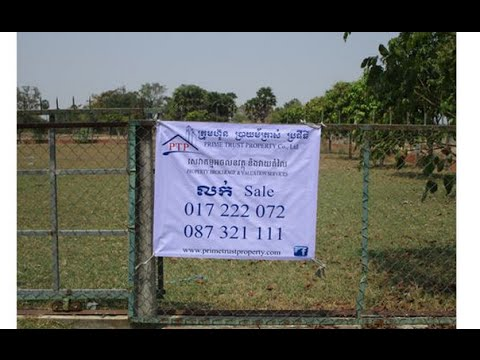 Khmer real estate 2015 | Land for Sale news | Cambodia real estate 2015   Ref : F090218