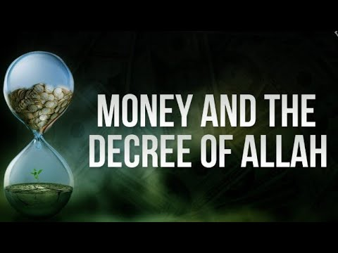 Allah is the