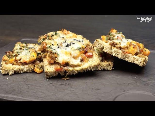 Fırında Ekmek Dilimleri Tarifi, Nasıl Yapılır?