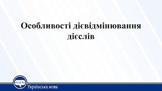 Урок 15. Українська мова 11 клас