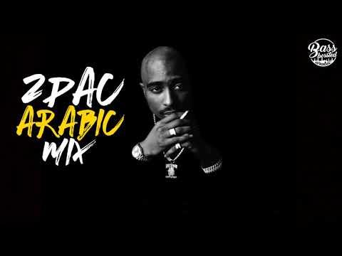 2Pac - Best Arabic Turkish Trap Mix 2018