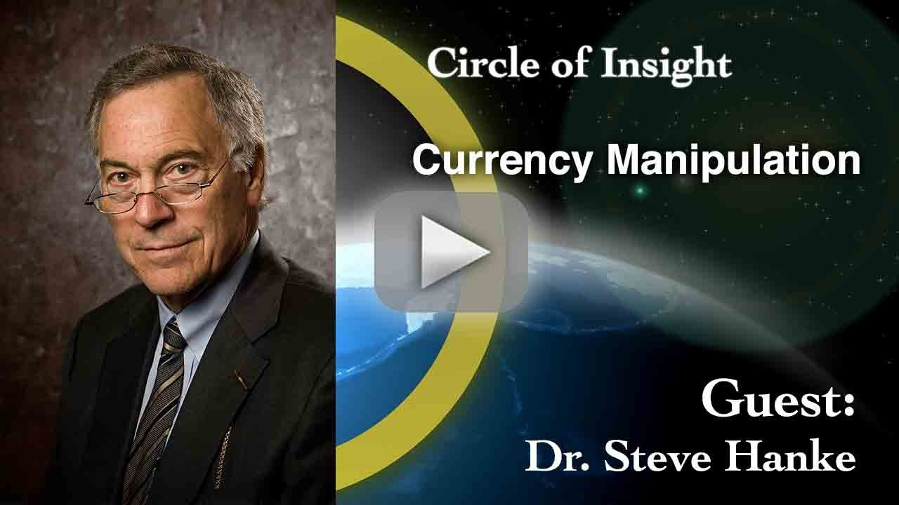 What is Currency Manipulation