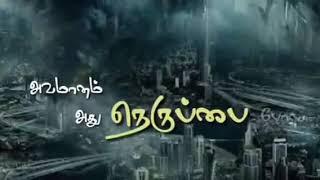Tholvi athu mudivu Alla kalam un kaiyil Illa 😎😎.....believer song Tamil dubbed
