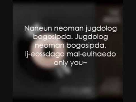 F.T. Island - 미치도록 (Madly) [Lyrics - Romanization]