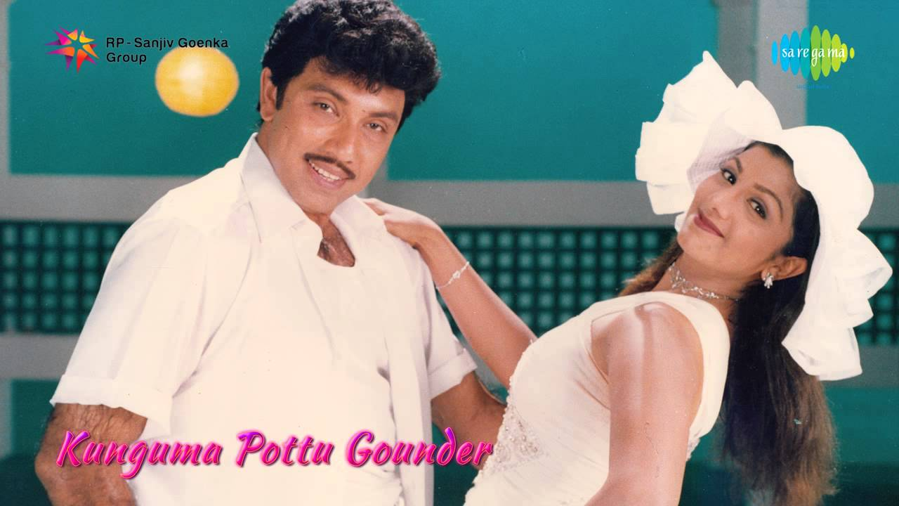 kunguma pottu gounder movie video song