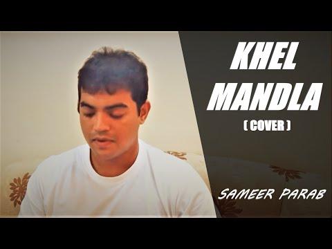 Khel Mandla (Cover) Unplugged - Sameer Parab