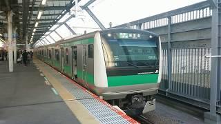 [相鉄直通線]E233系7000番台ハエ111 各駅停車海老名行き 武蔵小杉(JS-15)発車