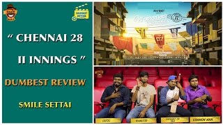 Chennai 28 2nd Innings Movie Review | Smile Settai Dumbest Review