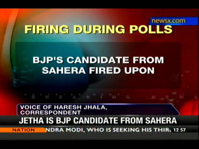 Gujarat polls: BJP candidate injured in firing - NewsX Travel Video