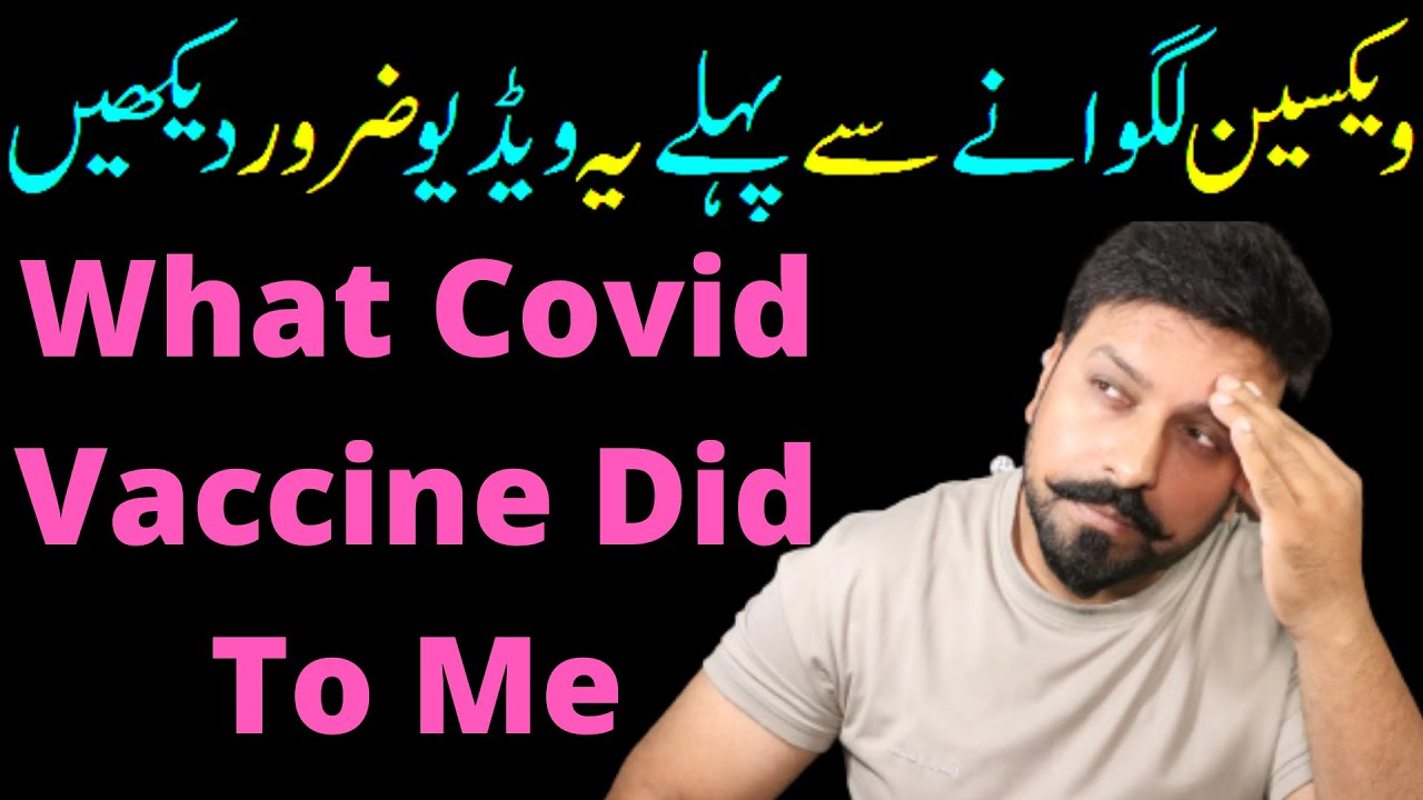 What Happens To Your Body After Covid Vaccination- By Sabih Sumair Vlogs