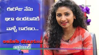 Telugu Popular Tv star VISHNU PRIYA exposed Secrets finally|| Behind Truth||CELEB DIARIES exposed -2