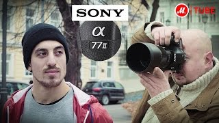 Видеообзор фотоаппарата Sony A77 Mark II с экспертом М.Видео(Sony A77 Mark II камера полупрофессиональная, пригодная и для работы в студии, и для съёмки динамичного репортажа...., 2015-05-25T09:48:49.000Z)