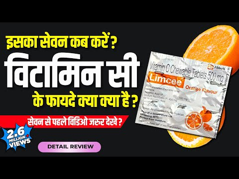 Limcee Tablet Vitamin C - Benefits, Dosage, Supplements and Foods in  Hindi