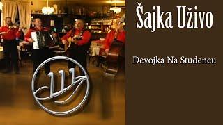 Starogradske pesme - Sajka - Devojka na studencu - (Official Video)