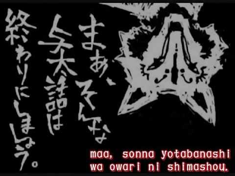 【Karaoke】Musunde Hiraite Rasetsu to Mukuro【off vocal(Fan made)】 Hachi