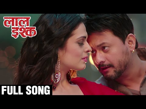 Chand Matala (Video) | Romantic Song | Laal Ishq Marathi Movie | Swapnil Joshi | Swapnil Bandodkar