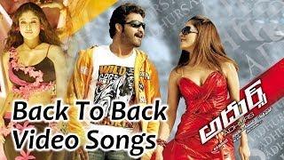 Adhurs Movie Back To Back Video Songs - Jr N T R,Nayantara, Sheela