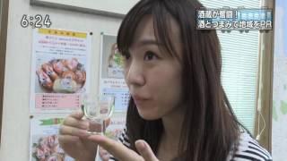 お酒列車「酒とつまみで巡るJR四国一周の旅」!!