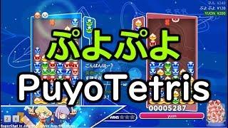 プリティ・リトル・ライアーズ シーズン3 第20話