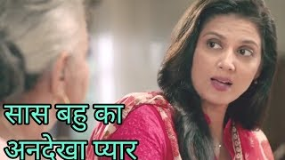 ▶️Some Best SaaS Bahu Beautiful Loving & Caring ads... Most Watc