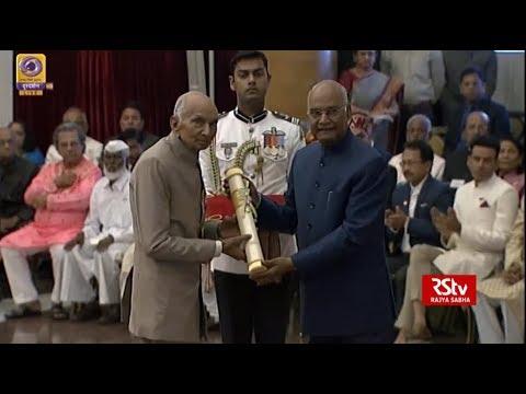 Padma Awards presentation ceremony | March 16, 2019