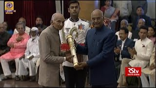 Padma Awards presentation ceremony | March 16, 2019