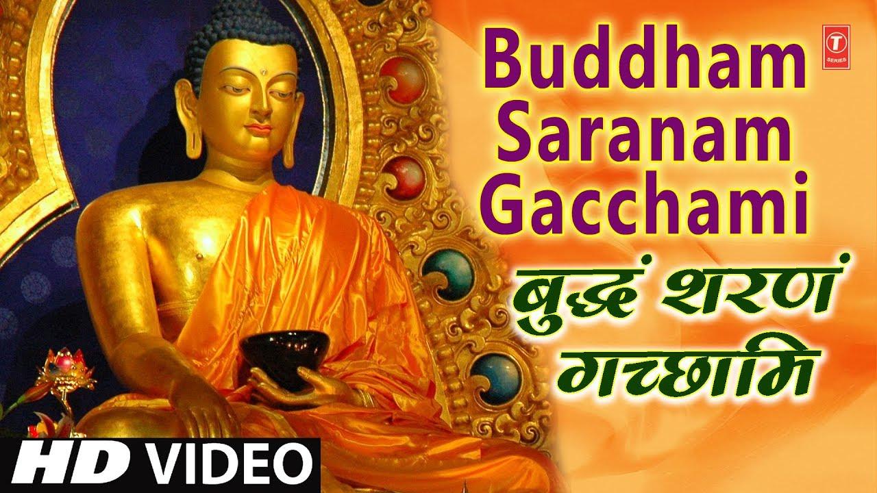 buddham saranam gacchami hd