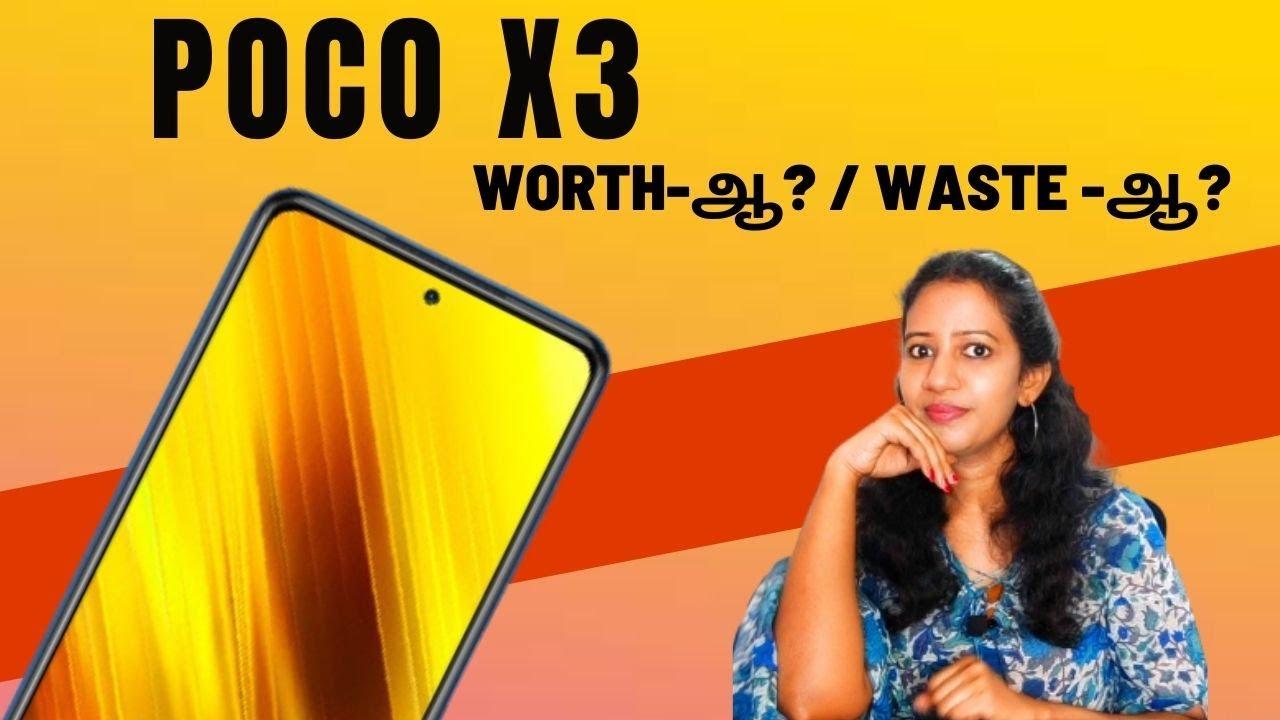 Poco X3 in Tamil | SD 732G | 6000mAh | 64MP | Poco X3 vs Poco X2