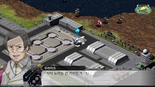 PS4, 플스4 슈퍼로봇대전 X #7. 시나리오 7화 …