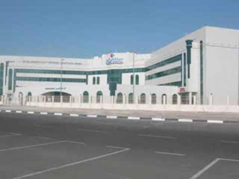 Al Noor Hospital UAE Abu Dhabi