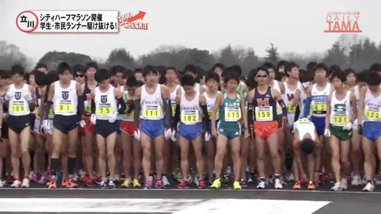 150302立川シティハーフマラソン...