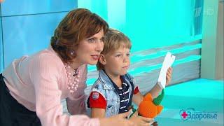 Аутизм у ребенка. Здоровье.07.10.2018