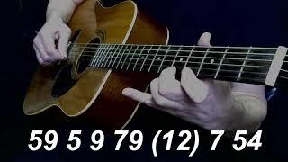 В.Цой Кукушка....вступление..Как играть на гитаре.