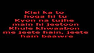 Manwa Laage Lyrics English Translation | Happy New Year - 2004