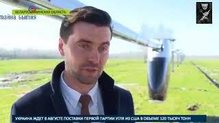 Транспорт будущего в Беларуси!