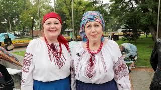 Летние вечера 50+ во Владивостоке 17.07.2019